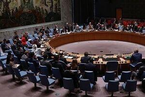 تصویب قطعنامه «حق حاکمیت دائمی ملت فلسطین» در سازمان ملل - کراپشده