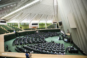 مخالفت مجلس با حذف «نحوه تشخیص رجال سیاسی»