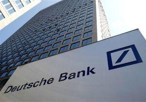 دویچه بانک: بانکداران خصوصی ترامپ استعفا کردند