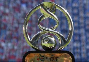 مدارک نمایندگان ایران در لیگ قهرمانان آسیا ۲۰۲۱ به AFC ارسال شد