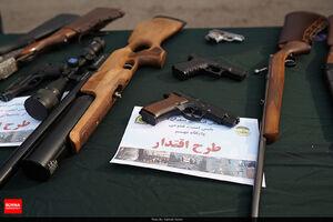 سلاحهای اراذل دستگیر شده تهران