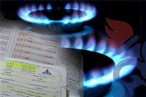 مصرف گاز بی رویه باشد، محدودیت اعمال میشود