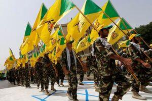 واکنش حزب الله عراق به صدور عفو نظامیان آمریکایی توسط ترامپ