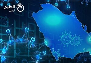 کرونای انگلیسی و آینده اقتصادی کشورهای خلیج فارس