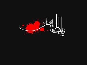 """نماهنگ/ """"مادر بیحرم"""" با نوای عبدالرضا هلالی"""