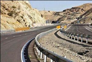 آزاد راه تهران-البرز