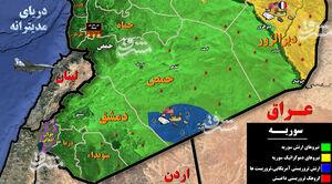 مرکز و جنوب سوریه1222.jpg