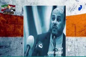 نماینده حماس