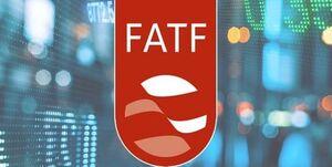 رسیدگی به لوایح FATF در کمیسیون اصل 90 مجلس