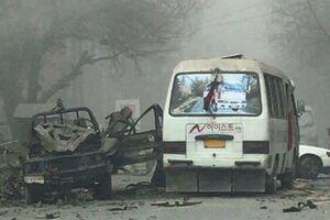 انفجار در افغانستان انفجار  نمایه