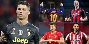 بهترین گلزنان حال حاضر فوتبال؛ مسی ۴۱ گل از رونالدو عقب است! +عکس