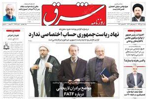 از «انتقام سخت» سخن نگویید، آمریکا عصبانی میشود! / آقای آخوندی؛ چند واحد مسکن اجتماعی برای مردم ساختی!؟