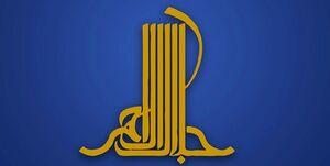 افزایش رقم جایزه ادبی جلالآل احمد