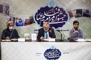 تقدیر از خطشکنی سید محمود رضوی در جشنواره عمار