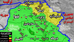 جزئیات نقشه آمریکا برای خروج بسیج مردمی از غرب و شمال عراق  + نقشه میدانی و عکس