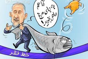 کاریکاتور/ راهکار مدیر ماهیخوار! - کراپشده