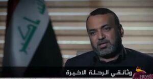 الاسدی: ترور شهید سلیمانی با سه پهپاد از «عین الاسد» انجام شد