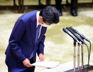 عکس/ جلسه محاکمه نخست وزیر پیشین ژاپن