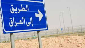 تلاش گسترده سعودیها برای تسلط بر بازار عراق/ چرا دولت به بخش صادرات خدمات به کشورهای همسایه توجه نمیکند؟