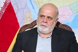 سفیر ایران: عراق را محلی برای تسویه حسابها قرار ندادیم