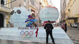 مجسمه های یخی بازی های المپیک