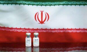 ۸ روز، ۶۷ هزار تماس برای واکسن کرونای ایرانی!