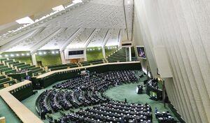 بررسی گزارش طرز کار دولت در ارائه بودجه ۱۴۰۰ در جلسه علنی مجلس