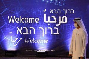 فایده عادی سازی روابط: دزدی از هتلهای دبی!
