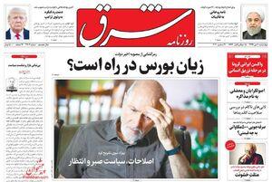 بهزاد نبوی: با آزمایش موشکی برجام را ناکام گذاشتند/ خطوط قرمز ایران در مذاکره قابل تغییر است