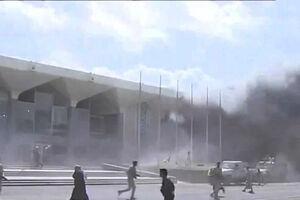 فیلم/ انفجار و تیراندازی در فرودگاه بین المللی عدن