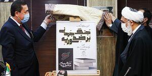 نجوی رعد: همچنان با قلممان جهاد را ادامه خواهیم داد