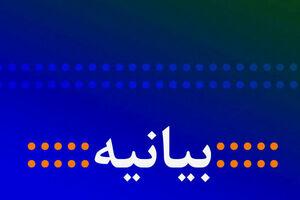 دستور ویژه فرمانده انتظامی شرق تهران برای بررسی اتفاق اردوگاه عسگرآباد