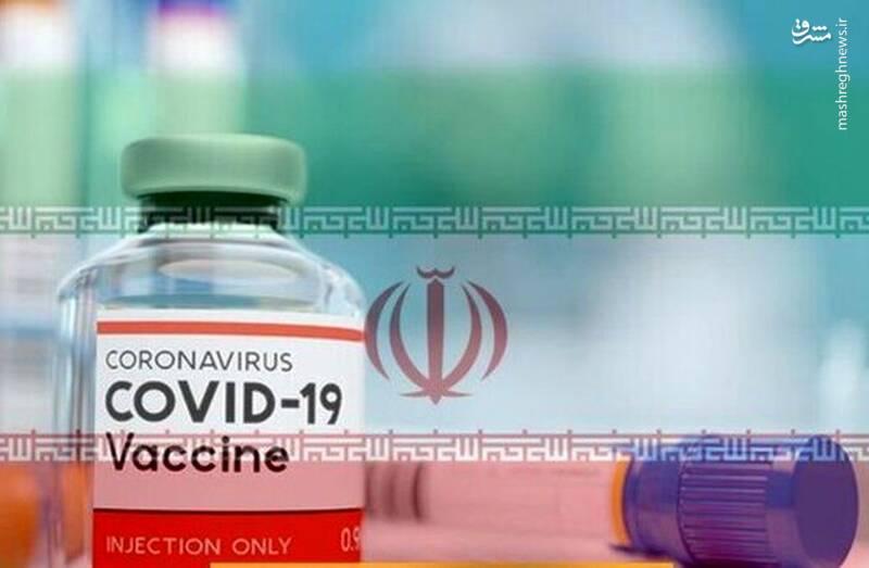 فیلم/ واکسیناسیون ۷۰ سال به بالا علیه کرونا همچنان ادامه دارد