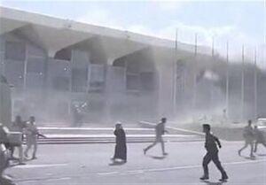 ۳ کارمند کمیته بینالمللی صلیب سرخ در انفجار فرودگاه عدن کشته شدند