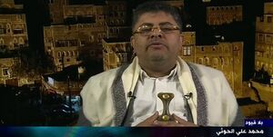 واکنش «محمد علی الحوثی» به انفجارهای فرودگاه عدن