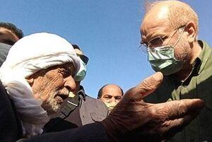 فیلم/ ماجرای اعتراض پیرمرد روستایی و پیگیری قالیباف