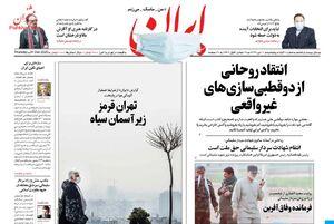 مجید انصاری: سردار سلیمانی اهل خودی و غیرخودیکردن نبود/ سهم دولت روحانی در مشکلات حداکثر ۳۰ درصد است