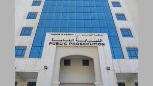 اتهام زنی مجدد دادستانی بحرین علیه دو بانک ایرانی