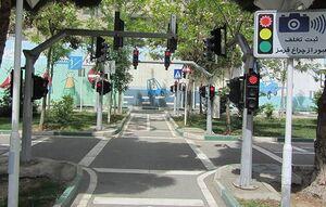 منطقه ۲ تهران صاحب پارک ترافیک میشود