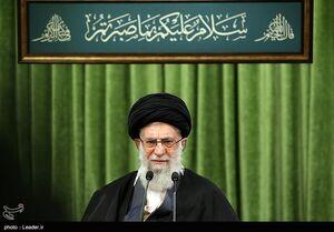 رهبر انقلاب: میزان عملکرد «سند تحول قضائی» را هم اعلام کنید