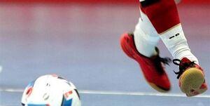 لغو مسابقات فوتسال قهرمانی آسیا صحت دارد؟
