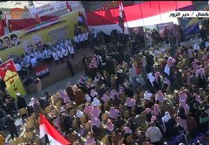 برگزاری مراسم نخستین سالگرد شهادت فرماندهان شهید مقاومت در سوریه