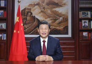 پیام تبریک سال نوی چین همراه با تشکر از کادر درمان