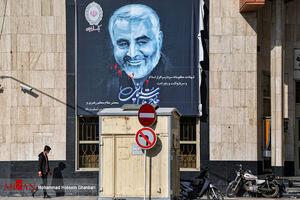عکس/ کرمان در یاد یار