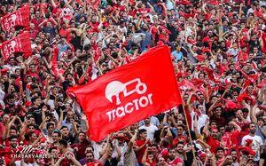تراکتور با شکست پرسپولیس در آسیا اول شد