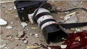 یک خبرنگار دیگر در مرکز افغانستان ترور شد