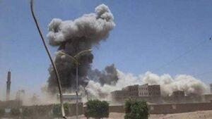 حمله ائتلاف سعودی به مراسم جشن عروسی در یمن ۳ کشته داشت