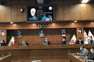 نصیرزاده رئیس فدراسیون بدنسازی و پرورش اندام شد