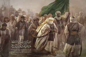 نقاشی جدید روح الامین به مناسبت سالگرد سردار سلیمانی