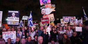صهیونیستها نگران تکرار حادثه کنگره آمریکا در اسرائیل
